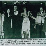 בחתונה של ששי קשת ויונה אליאן